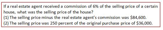 GMAT Exam Pattern 2020: Example Question 2 (Quantitative)